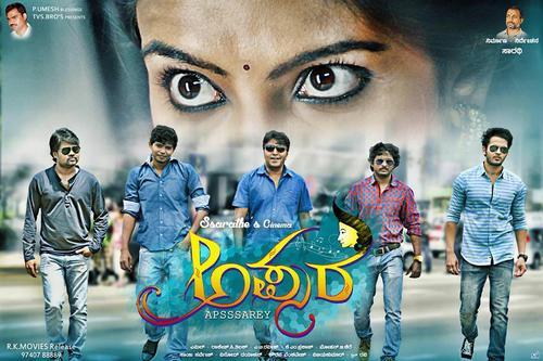 Apsssarey  Movie Review Kannada Movie Review