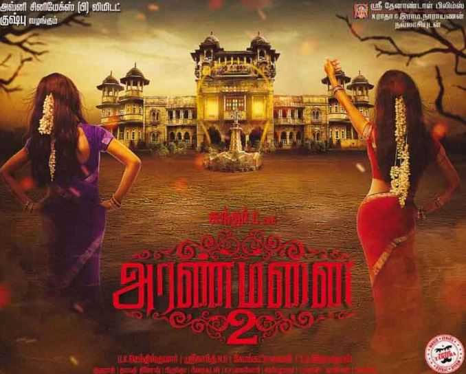 Aranmanai 2 Movie Review