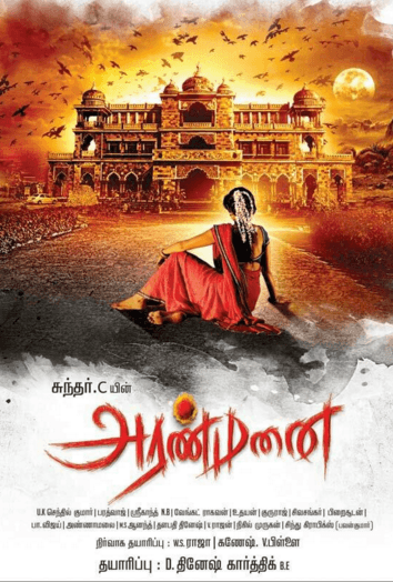 Aranmanai Movie Review Tamil Movie Review