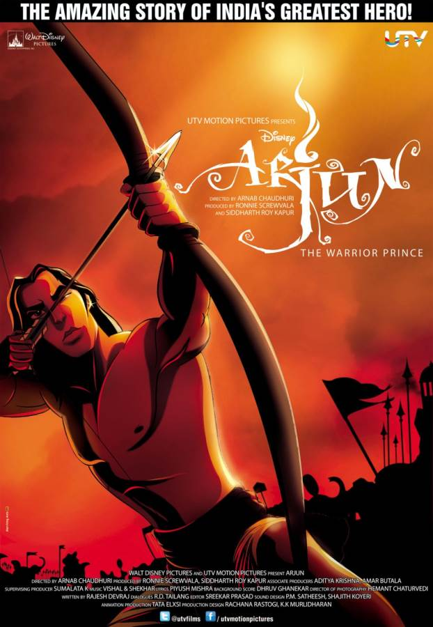 Arjun The Warrior Prince Movie Review Hindi