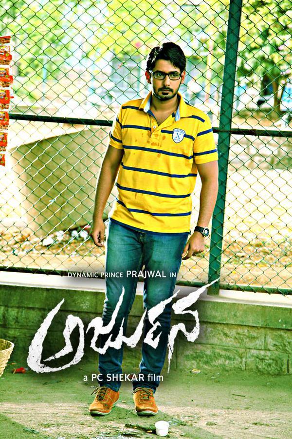 Arjuna Movie Review Kannada