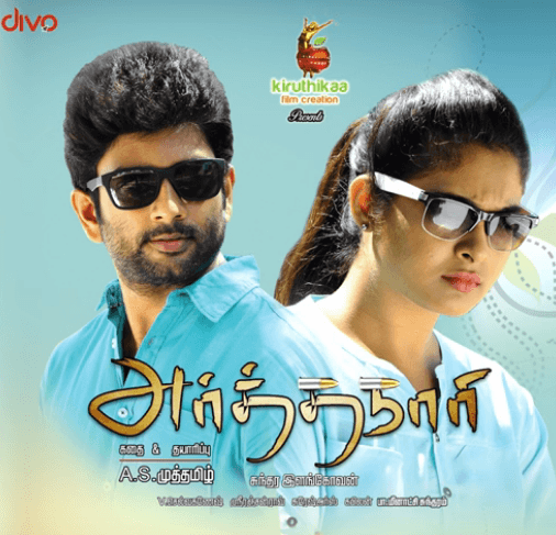 Arthanaari Movie Review Tamil Movie Review