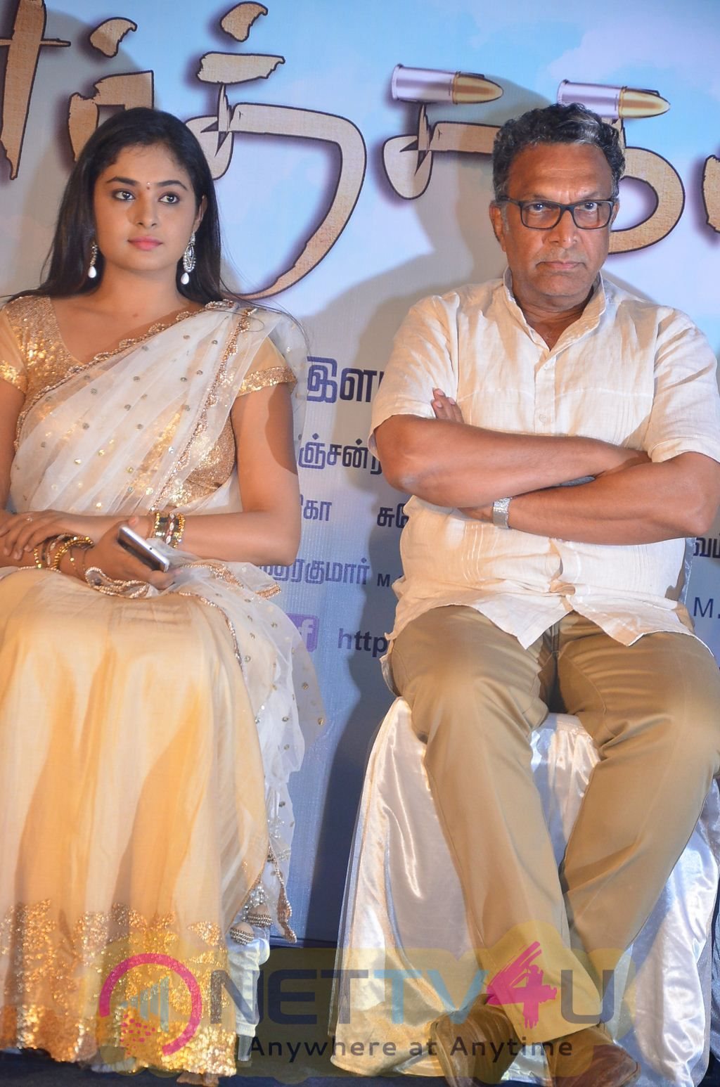 Arthanari Movie Audio Launch Latest Skills
