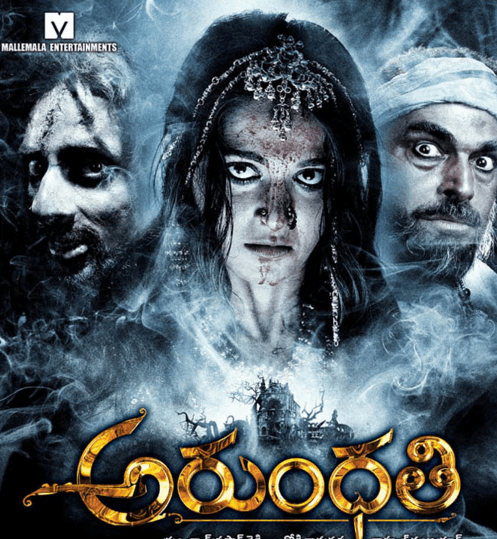 Arundhati Movie Review Telugu Movie Review