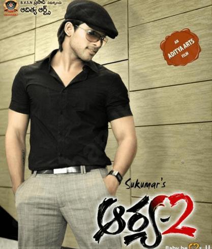 Arya 2 Movie Review Telugu Movie Review