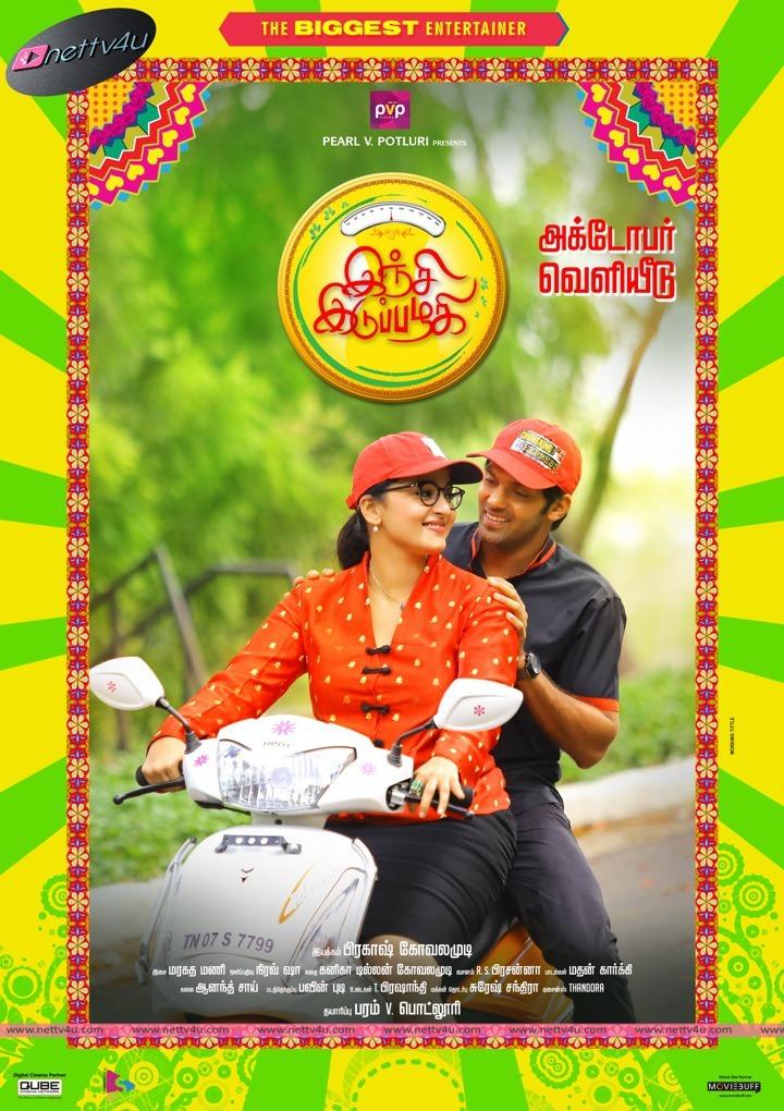 Arya And Anushka's Inji Idupazhagi Movie Poster and Campaign Posters First Look