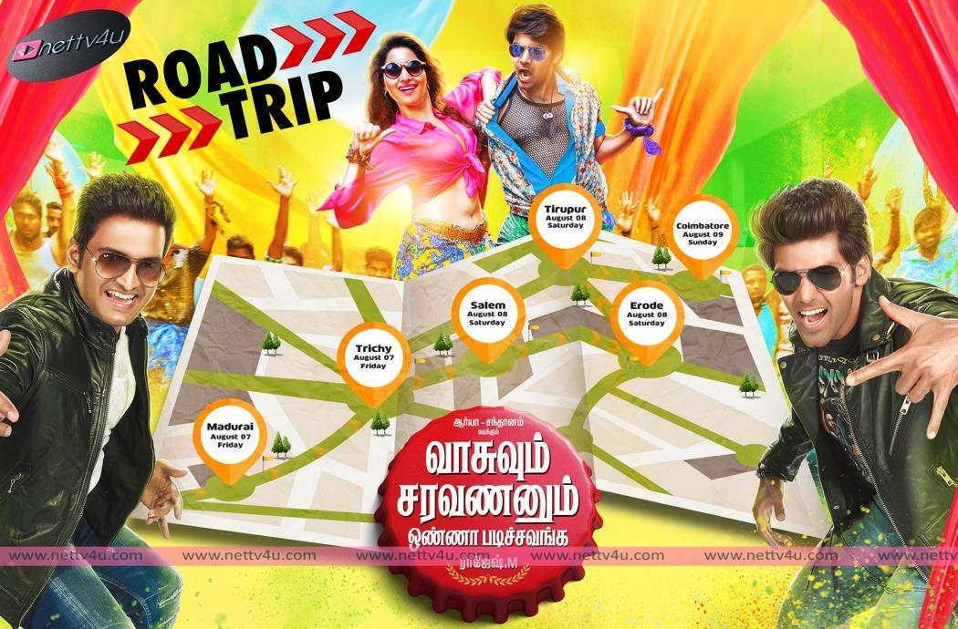 Arya Road Trip For Vasuvum Saravananum Onna Padichavanga Movie Release