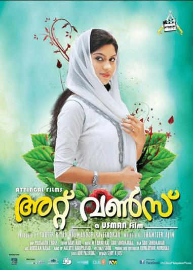 At Once Movie Review Malayalam Movie Review