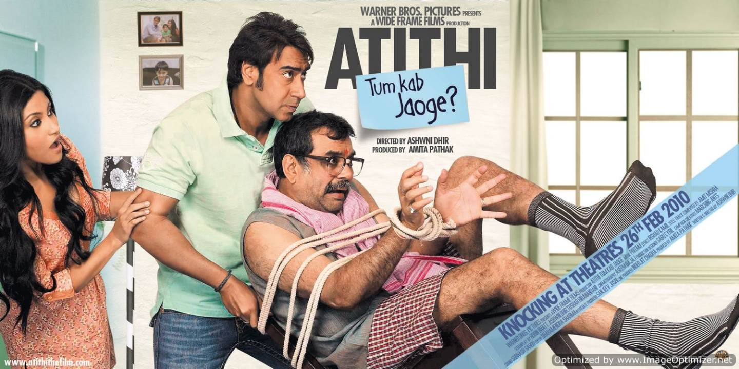 Atithi Tum Kab Jaoge?  Movie Review Hindi