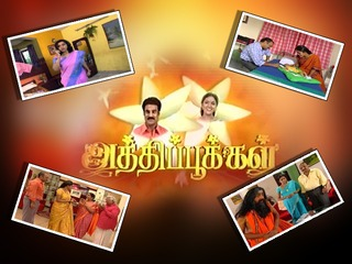 Athipookal