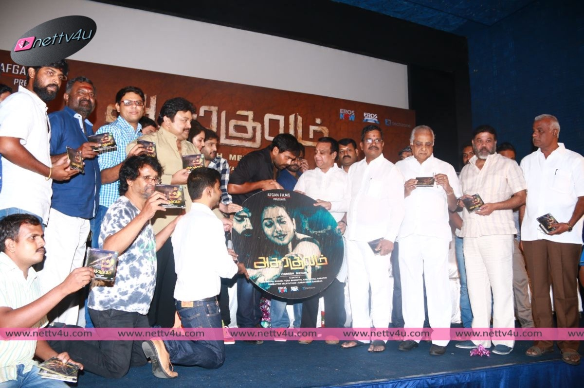Audio Launch Event Of Asura Kulam Tamil Movie