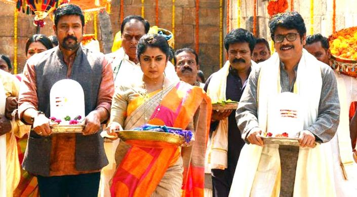 Audio Launch Of Soggade Chinni Nayana In A Confusion!