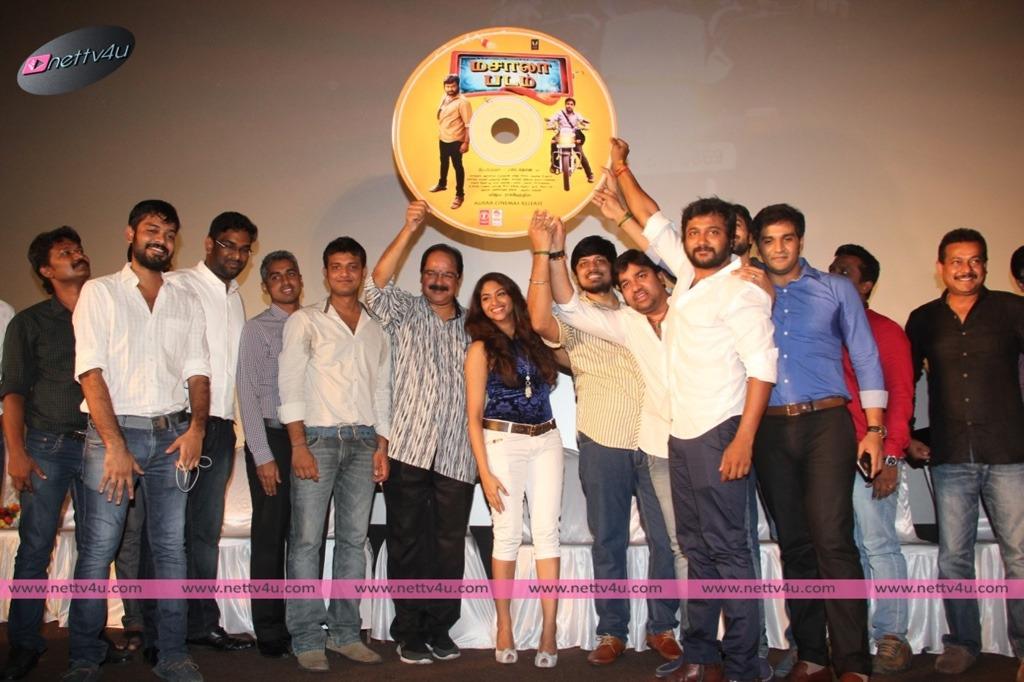 Audio Launch Photos Of Tamil Movie Masala Padam