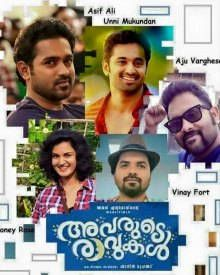 Avarude Ravukal Movie Review Malayalam Movie Review