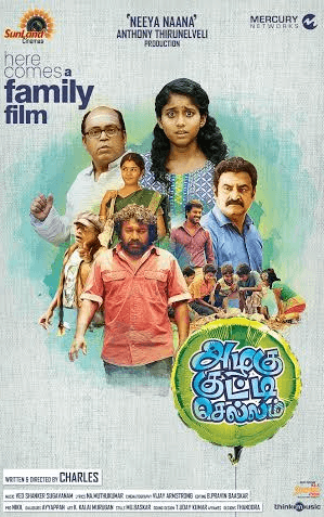 Azhagu Kutty Chellam Movie Review Tamil Movie Review