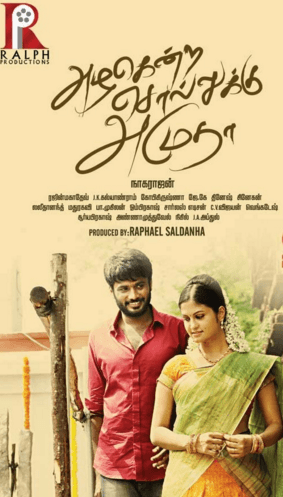 Azhahendra Sollukku Amudha Movie Review Tamil Movie Review