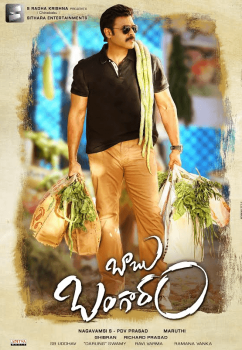 Babu Bangaram Movie Review Telugu Movie Review