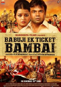 Babuji Ek Ticket Bambai Movie Review