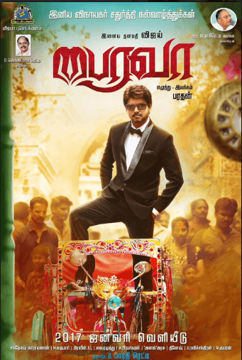 Bairavaa Movie Review Tamil Movie Review