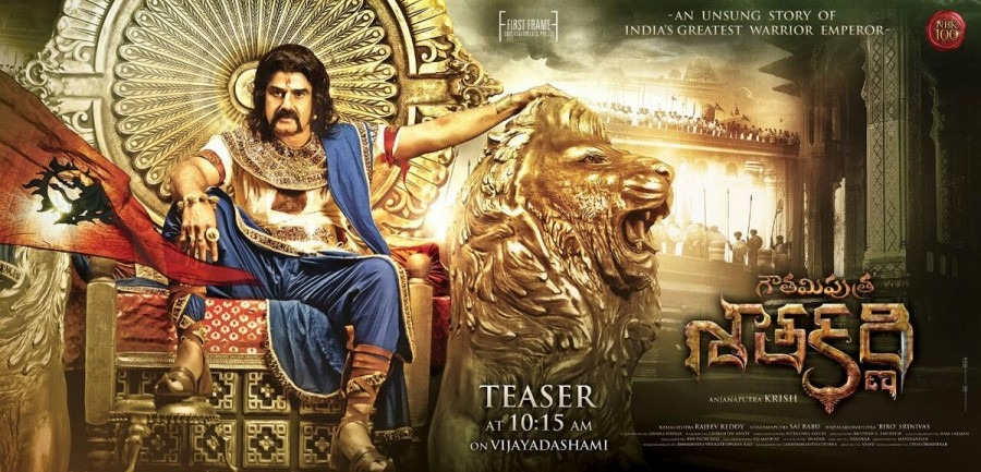 Balayya's First Look On Gautamiputra Satakarni Is Out!