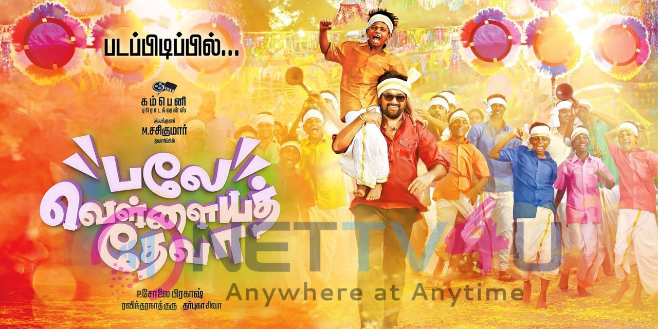Balle Vellaiya Thevaa Movie First Look Grand Posters