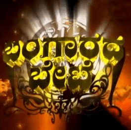 Bangaratha Beeta