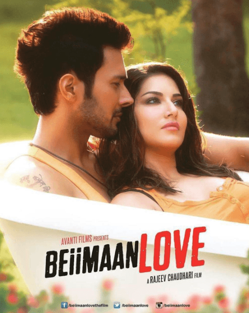Beiimaan Love Movie Review Hindi Movie Review