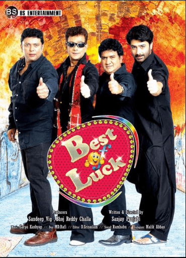 Best Of Luck Movie Review Hindi Movie Review