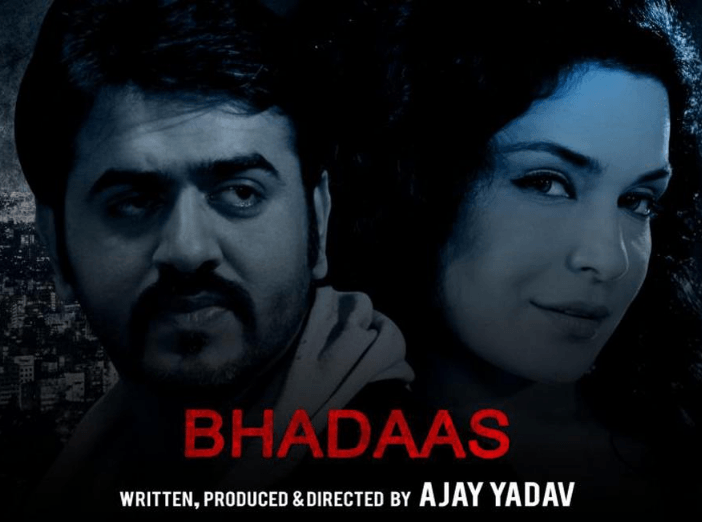 Bhadaas Movie Review Hindi Movie Review