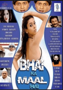 Bhai Ka Maal Hai Movie Review Hindi Movie Review