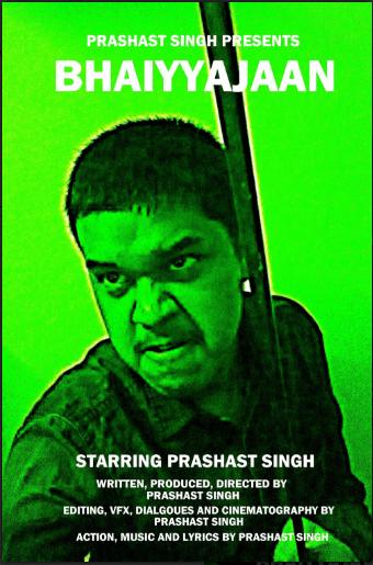 Bhaiyyajaan Movie Review Hindi Movie Review