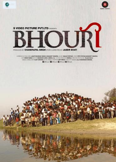 Bhouri Movie Review