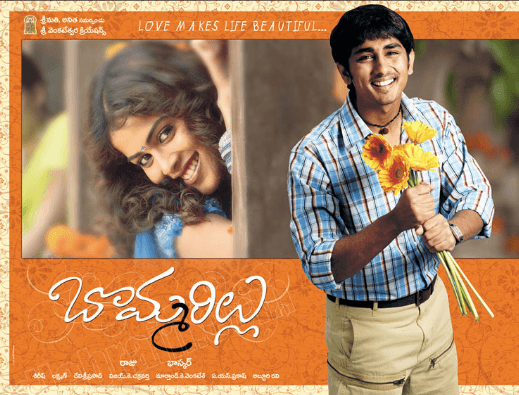 Bommarillu Movie Review Telugu Movie Review