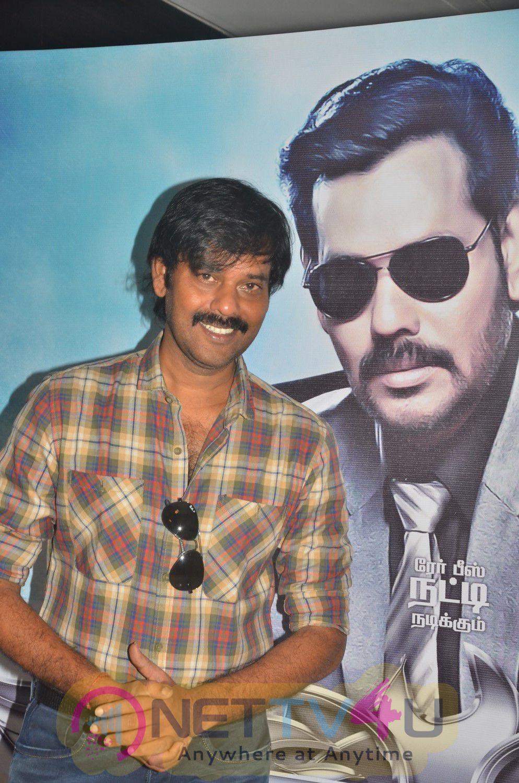 Bongu Tamil Movie Audio Launch Exclusive Stills