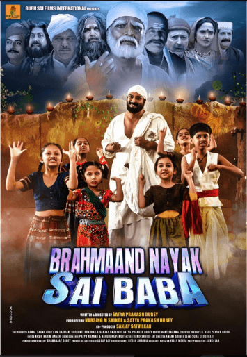 Brahmand Nayak Sai Baba Movie Review Hindi Movie Review