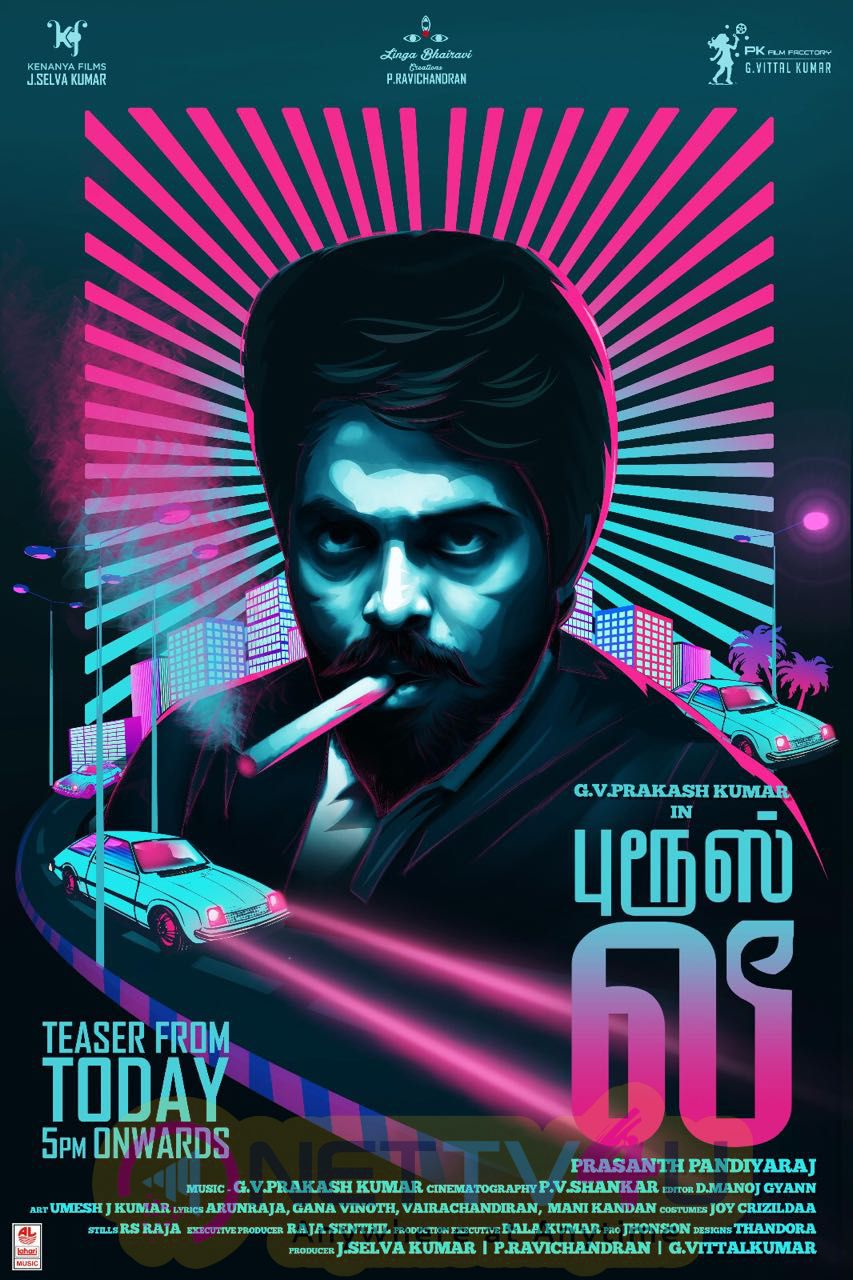 Bruce Lee Tamil Movie Teaser Posters