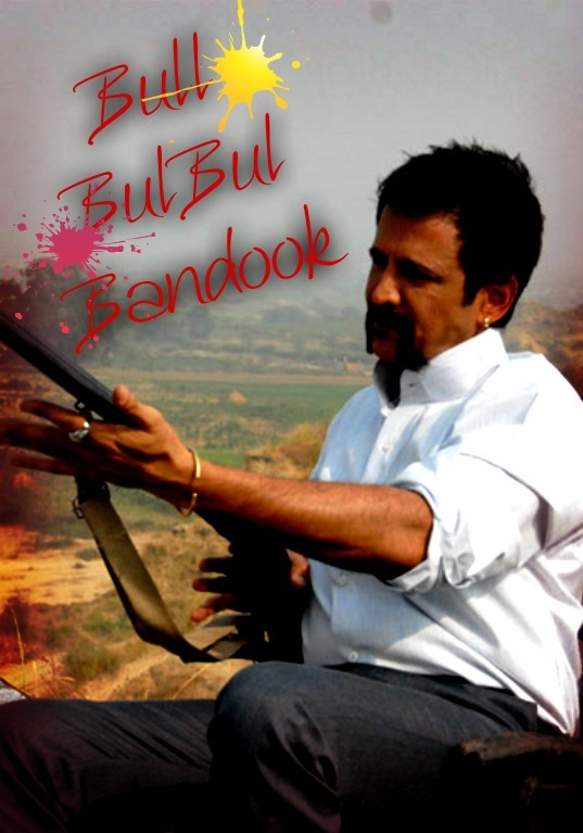 Bull Bulbul Bandook Movie Review Hindi Movie Review