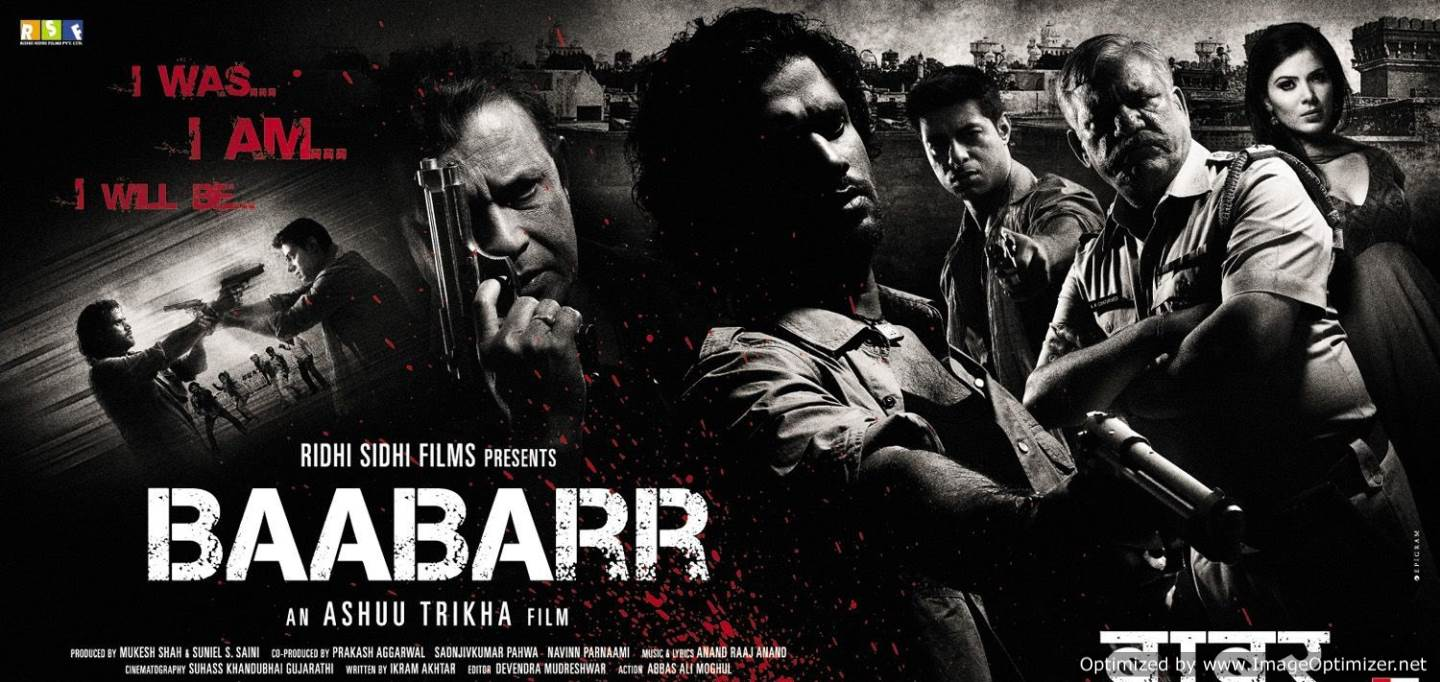Baabarr  Movie Review Hindi