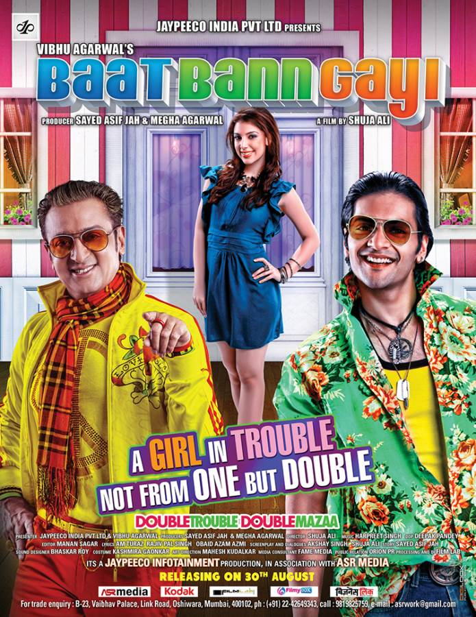Baat Bann Gayi- Comedy of Errors - reworded! Movie Review Hindi