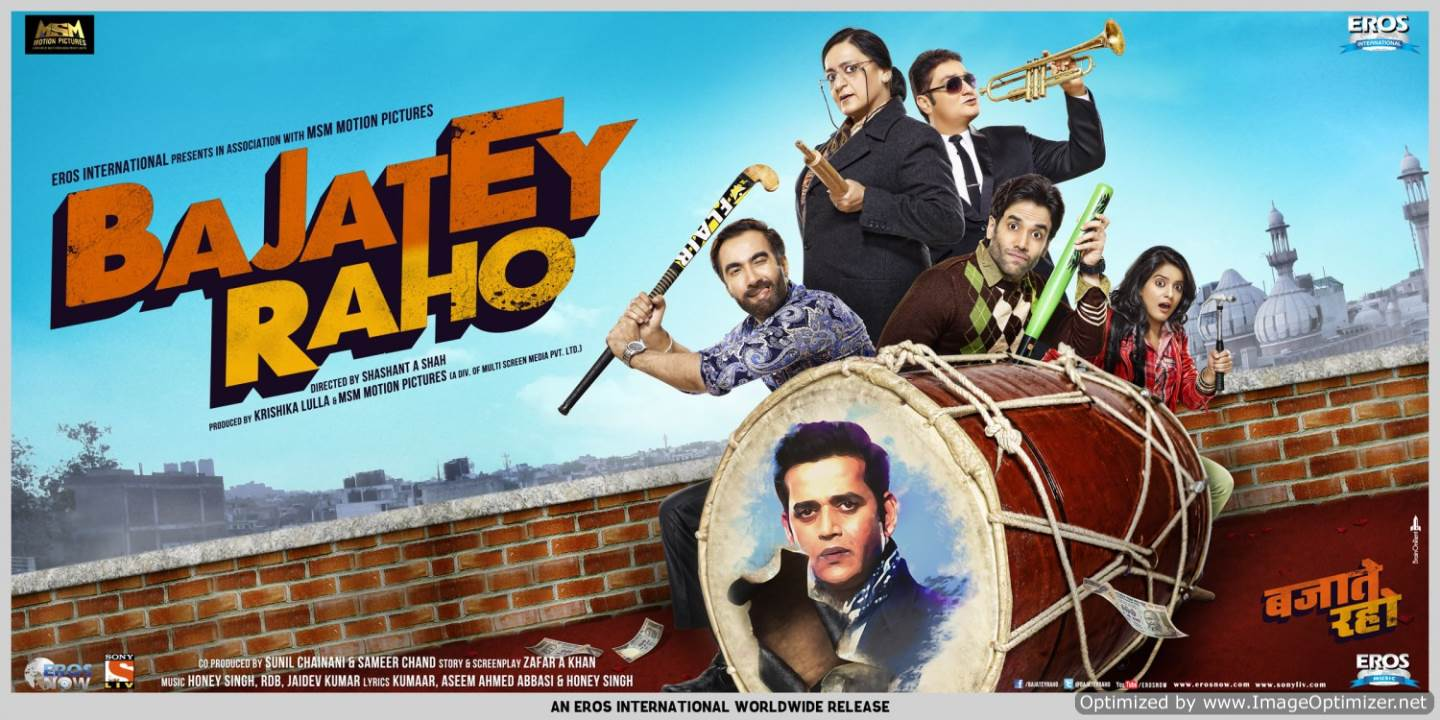 Bajatey Raho-  Much trumpeting about trivialities!  Movie Review Hindi