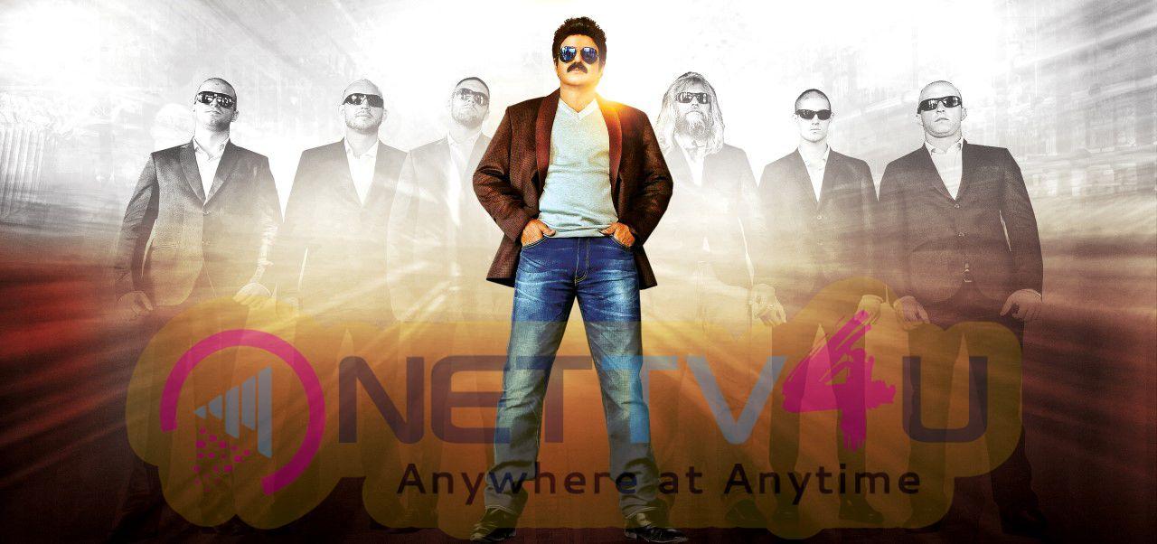 Balakrishna's Telugu Movie Dictator New Stills
