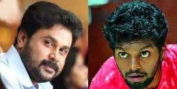 Balu Varghese Rejoins With Dileep!