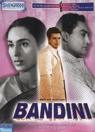 Bandini Movie Review