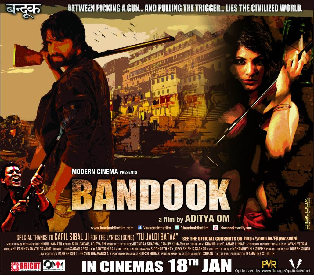 Bandook- probing the other side of the barrel! Movie Review Hindi