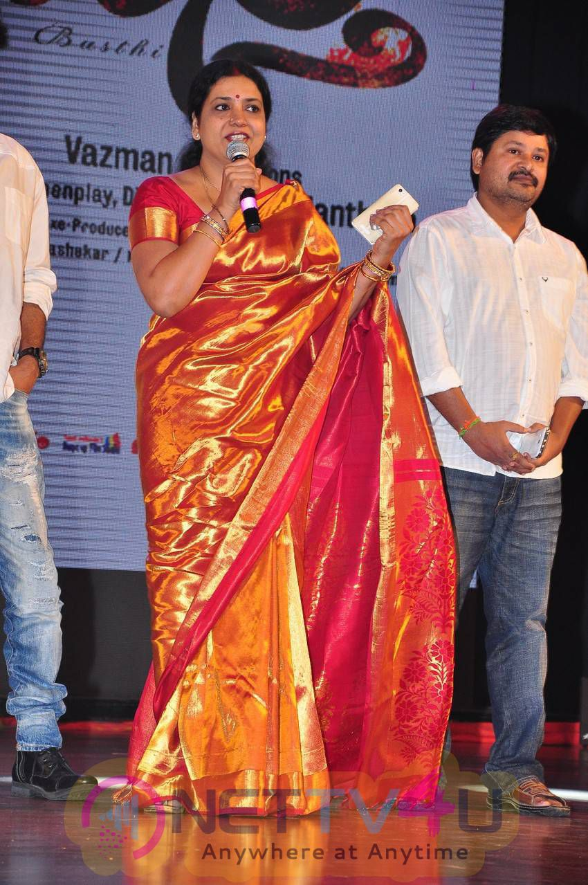 Basthi Movie Audio Launch Stills