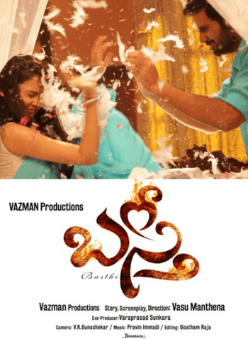 Basthi Movie Review Telugu Movie Review