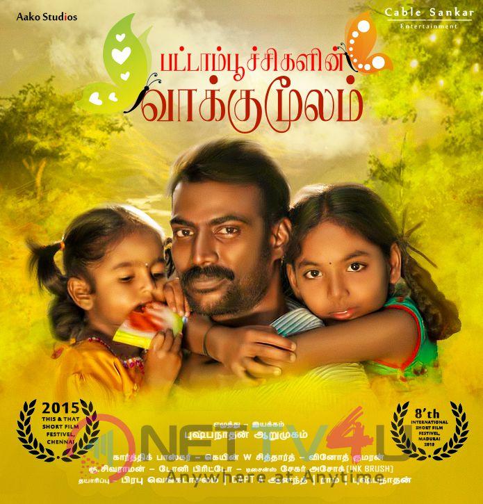 Battampoochikailin Vaakkumoolam Award Winning Tamil Short Film Posters