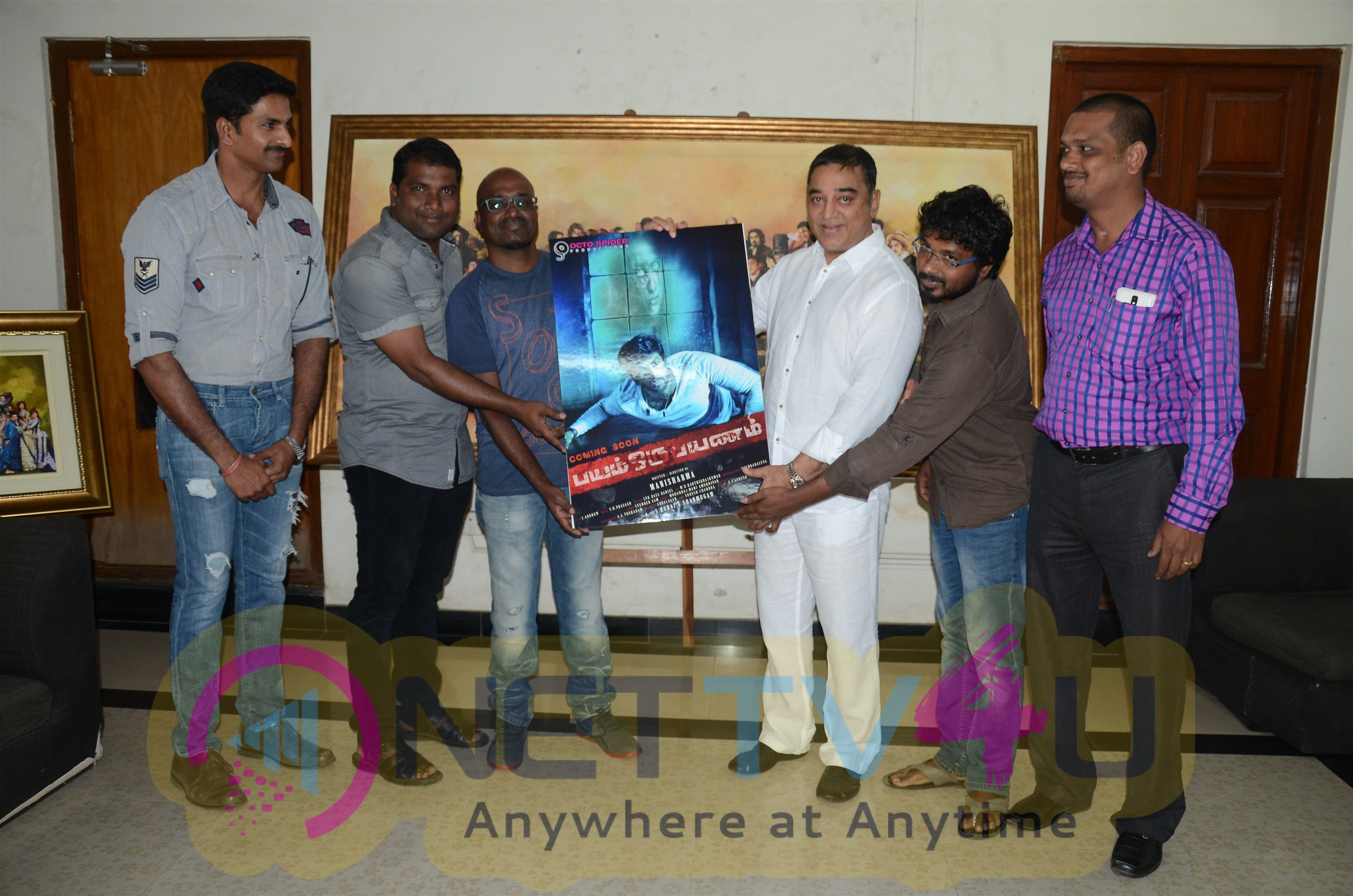 Bayam Oru Payanam Movie Press Meet Stills