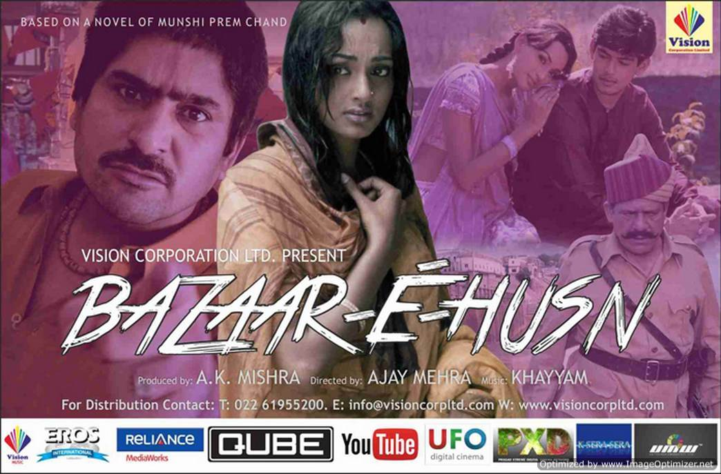 Bazaar E Husn  Movie Review Hindi
