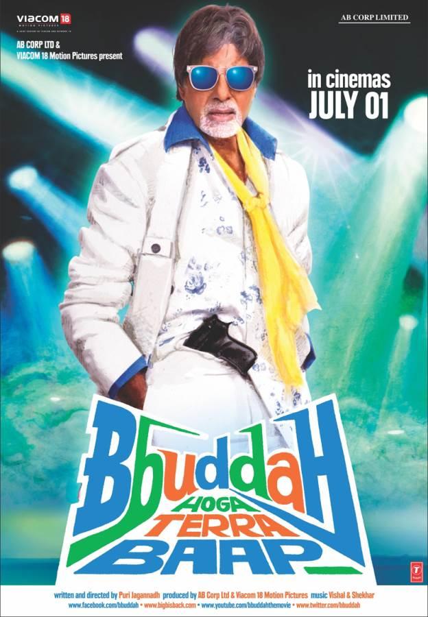 Bbuddah Hoga Terra Baap Movie Review